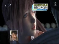 ファイナルファンタジー13 発売日決定のニュース映像