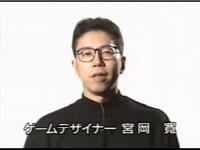 メタルマックス2の超貴重なプロモーションビデオ / メタルマックス系動画
