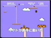 スーパーマリオブラザーズ 4-3の裏技 / マリオ系動画