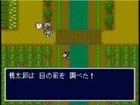 新桃太郎伝説 女湯をのぞく / 桃太郎系動画