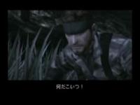 METAL GEAR SIGINT / メタルギア系動画