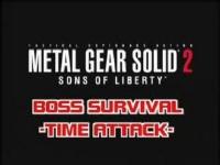 メタルギアソリッド2 ボスサバイバル最速動画4分2秒63 / メタルギア系動画
