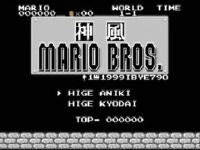 神風マリオ 最速動画17分26秒 / マリオ系動画