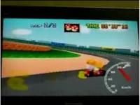 マリオカート64 ルイージサーキット 最速タイム1分23秒56(ショートカット使用)