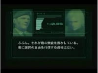 メタルギアソリッド2 大佐&ローズ(偽者)精神破壊話