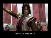 【MAD】戦国無双 石田三成の早口言葉