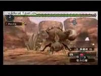 【MHP2G】G級ディアブロス ヘビィボウガンを使用してソロ&裸でマオウ討伐