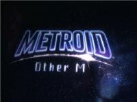 【E3】『メトロイド Other M』 最新トレーラー