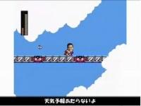石原良純『天気予報が当たらない』 / ロックマン系動画
