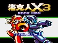 中国版ロックマンX3 「洛克人X3」