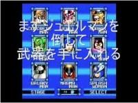 ロックマン9 簡単!ネジ&1UP稼ぎ