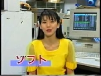 【スクープ映像】カプコン社内で働くロックマン