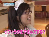 中野美奈子コスプレ!! メイド喫茶でご主人様に御奉仕!![芸能/お宝]
