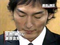 草なぎスマスマ完全復活で感動のコメント! [芸能/お宝]