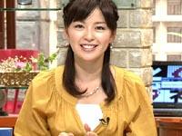 中野美奈子 失恋線 [芸能/お宝]