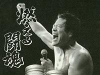 【衝撃】猪木の凄惨ガチンコ勝負!!1976/12/12対アクラム・ペールワン