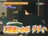 贅沢アニメ三昧☆!?『アニメ意外な一面20連発』その?