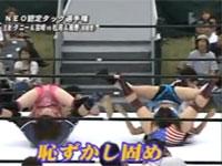女子プロレスラーにとって最も恥辱的な技「恥ずかし固め」とは?