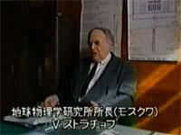 チェルノブイリ原発 隠されていた事実2