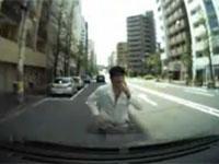 これはひどい。新宿の当たり屋動画。