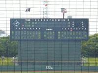 2011年夏の甲子園、愛知県代表となった至学館高校の校歌が先鋭的。