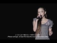 安室奈美恵の動画