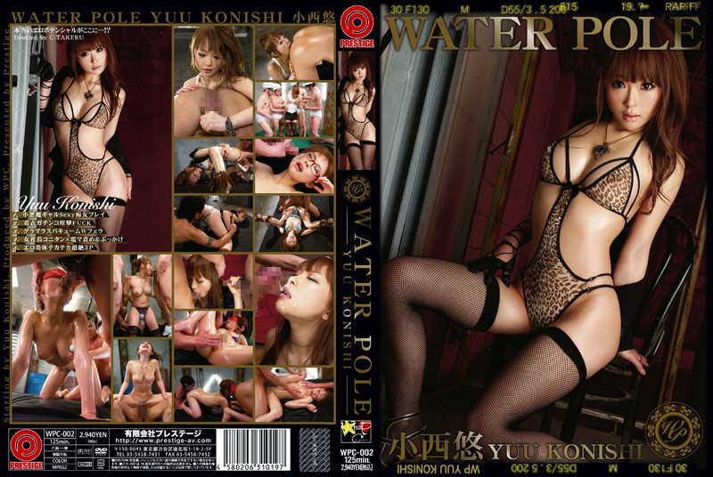 WATER POLE 02 小西悠