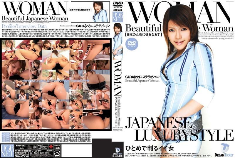 中村さら:WOMAN [日本の女性に惚れなおす] 12 中村さら